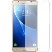 Samsung Galaxy J7 (2016) Glass Screen Protector
